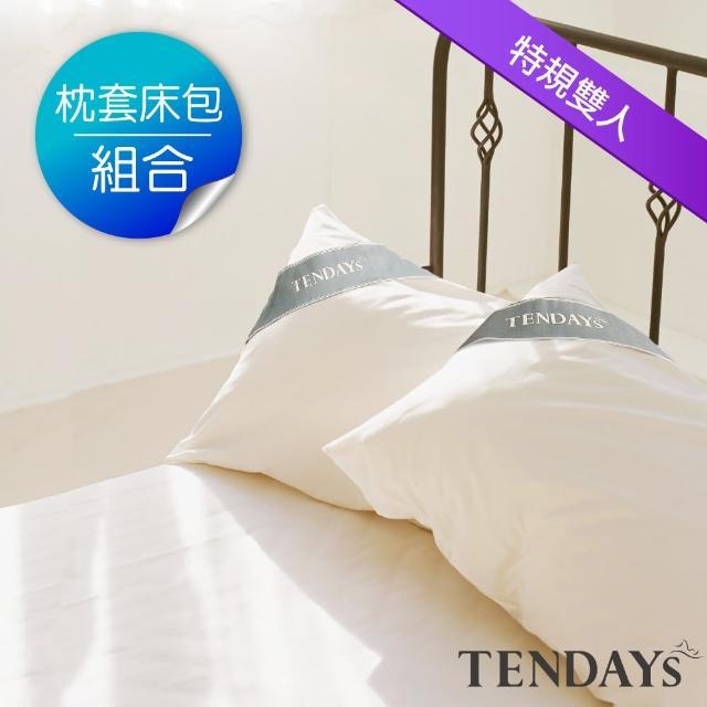 【TENDAYS】健康防蹣床包套枕套床包組合(特規雙人三件組-7尺+枕套X2)/
