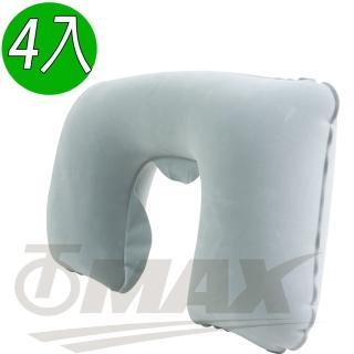 【OMAX】舒適植絨頸枕-4入