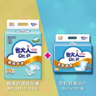 【箱購-包大人】親膚舒適成褲M 16片x6包+柔軟親膚尿片30片x6包(合購)