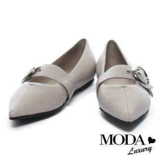 【MODA Luxury】時尚個性金屬圓釦尖頭全真皮平底鞋(米)