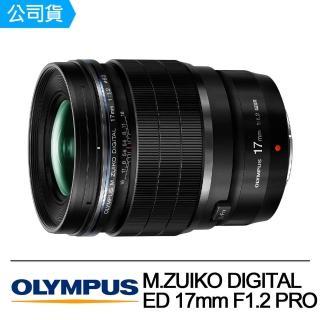 【OLYMPUS】M.ZUIKO DIGITAL ED 17mm F1.2 PRO(公司貨)