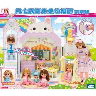 【TAKARA TOMY】莉卡娃娃 莉卡歡樂兔兔幼稚園豪華組(女孩 洋娃娃)