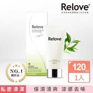 【Relove】胺基酸私密潔淨精華凝露(私密處洗劑