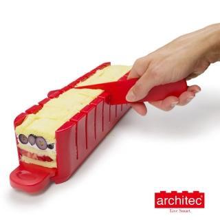 【Architec】5分鐘!派對點心製作盒-派對紅(點心製作盒)