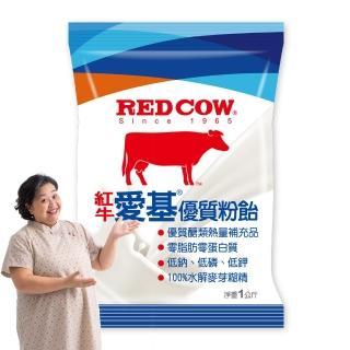 【紅牛】愛基優質粉飴(1kg)