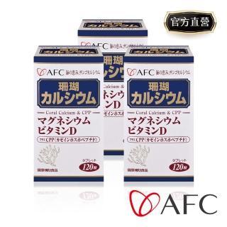 【AFC】菁鑽珊瑚鈣 三盒組(日本原裝)
