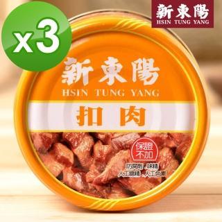 【新東陽】紅燒扣肉160gX3