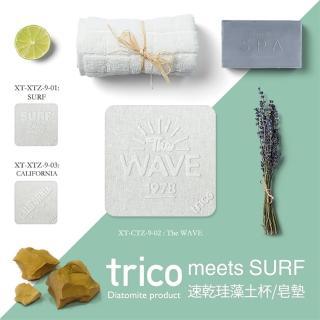 【日本TRICO】meets SURF速乾珪藻土杯墊/皂墊(CALIFORNIA)