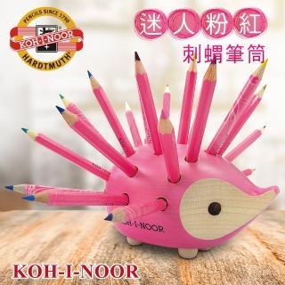 【KOH-I-NOOR HARDTMUTH】光之山捷克色鉛筆刺蝟筆筒小-迷人粉紅