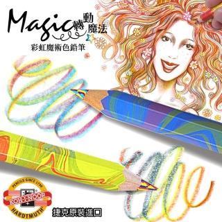 【KOH-I-NOOR HARDTMUTH】★光之山★六角彩虹魔術色鉛筆。 2入組