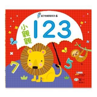 【世一】小親親123練習簿(親子6)