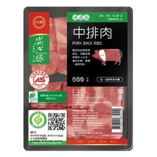 【鮮食家】任選799 台糖 中排肉(600g/包)