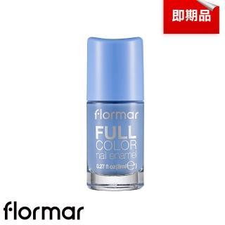 【法國 Flormar】沐浴巴黎系列玩色指甲油(FC16盛夏調色盤)