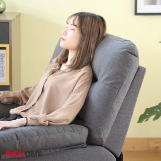 防疫必備 居家辦公【RICHOME】多功能休閒單人沙發躺椅(5色)