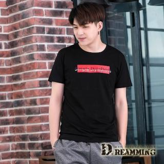 【Dreamming】簡約STYLE拼色萊卡彈力圓領短T(共二色)
