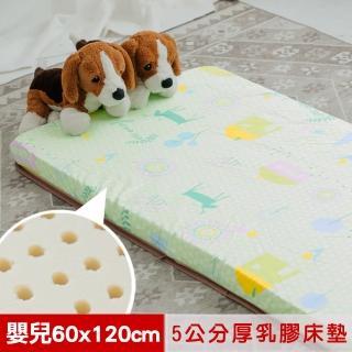 【米夢家居】夢想家園-冬夏兩用馬來西亞進口100%天然乳膠嬰兒床墊-青春綠(60X120cm)
