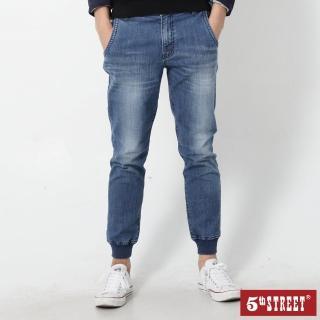 【5th STREET】男JOGGER縮口褲-酵洗藍