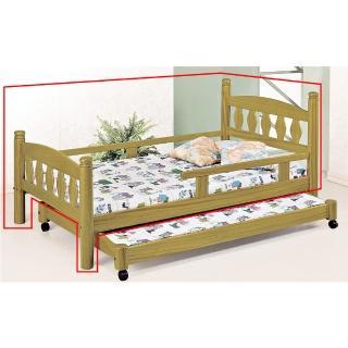 【H&D】鳥心石母床(鳥心石 母床 床架 3.7尺)