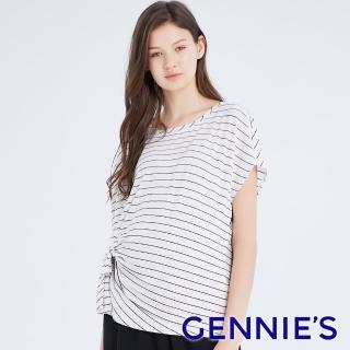 【Gennies 奇妮】側邊綁帶條紋哺乳上衣(白底黑條C3D04)