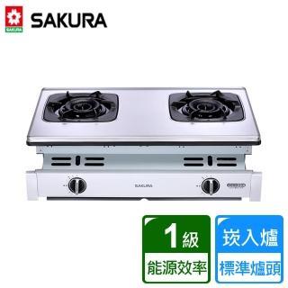 【SAKURA 櫻花】二口雙炫火珍珠壓紋嵌入瓦斯爐(G-6900S)