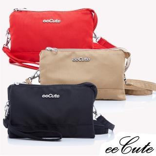 【eeCute】輕質感防潑水隨身包-四色可選(可當收納、手拿、側斜背包)