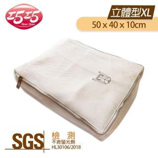 【巧巧】3D雙層立體形洗衣袋 XL