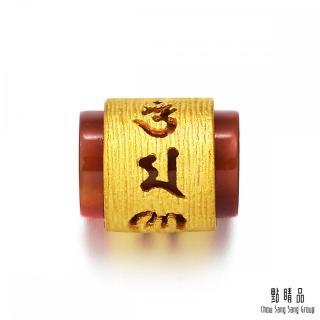 【點睛品】文化祝福 六字大明咒 瑪瑙轉運珠黃金吊墜(附贈紅繩)
