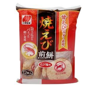 【三幸製果】燒海老煎餅 米果83g