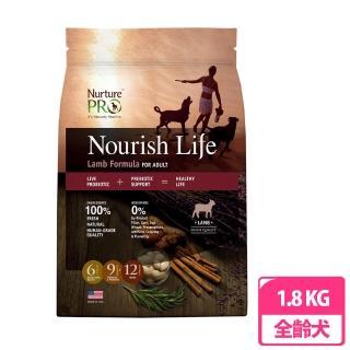 【NurturePRO 天然密碼】成犬低敏羊肉1.8kg(再贈454g)