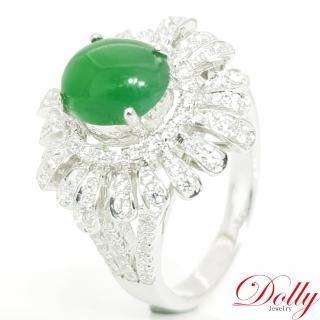 【DOLLY】緬甸產 冰種翡翠 18K金鑽石戒指(8x7mm)