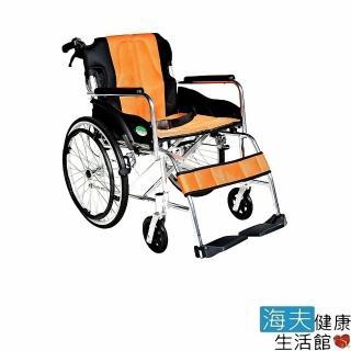 【海夫健康生活館】頤辰 鋁合金 可折背 收納式 攜帶型 B款 20吋 輪椅(YC-868)