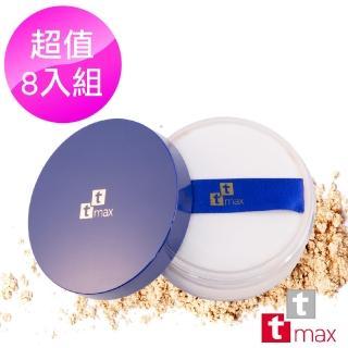 【tt max】雪紡柔膚礦物蜜粉 8件組(締造平滑肌膚與小巧臉型)