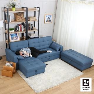 【多瓦娜】金斯敦多功能貓抓皮沙發床(三色/貓抓皮)
