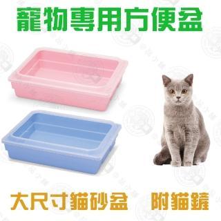 【MATCH】寵物專用方便盆670 大尺寸(貓便盆 貓砂盆)