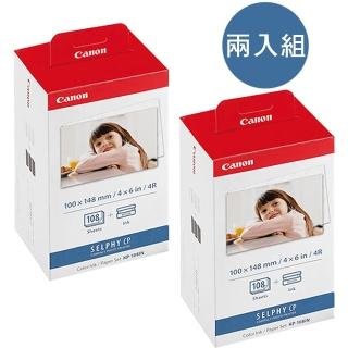 【Canon】KP-108IN(4x6相片紙含色帶108張-2入)