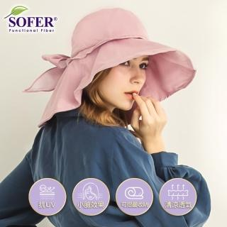 【SOFER】MIT 抗UV涼感防曬帽(共3色)