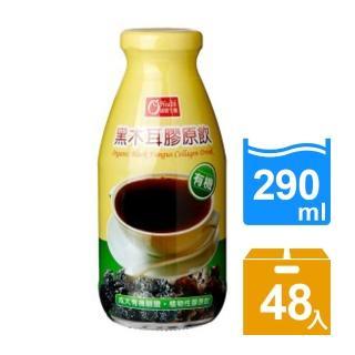【康健生機】有機黑棗黑木耳飲x2箱組(290ml/瓶*24入/箱)