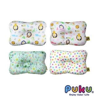 【PUKU藍色企鵝】Breeze透氣雲朵枕(森林公園/筆刷點點/動物家)