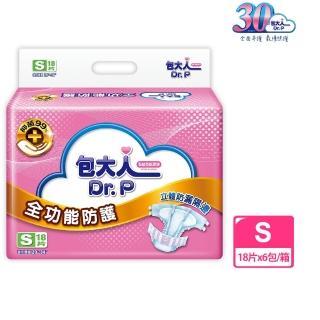 【箱購-包大人】成褲全功能防護(S 18片x6包)