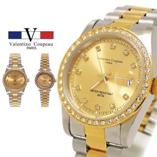 【Valentino Coupeau】范倫鐵諾 古柏  雅緻滿鑽外圈金銀不鏽鋼殼帶防水男女款手錶(兩款)