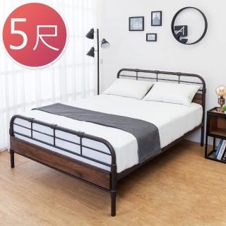 雙11限定【BODEN】坦克工業風5尺雙人鐵床床架(不含床墊)