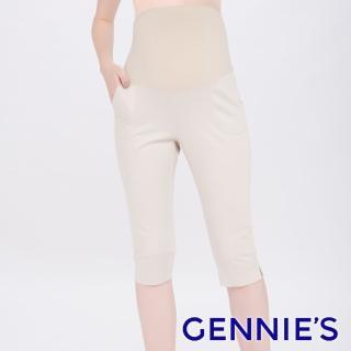 【Gennies 奇妮】時尚百搭素面一體成型五分褲(淺卡T4D37)
