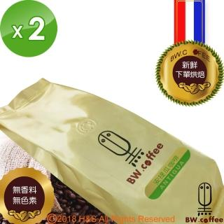 【黑開水】安提瓜咖啡豆1磅450克(2入組)