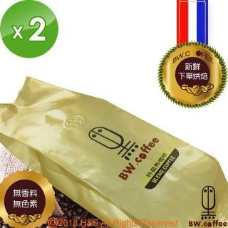 【黑開水】特級綜合咖啡豆1磅450克(2入組)