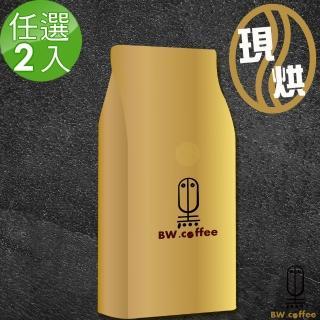 【黑開水】黃金曼特寧咖啡豆1磅450克(2入組)