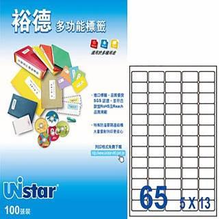 【Unistar 裕德】3合1電腦標籤 US4274(65格 100張/盒)