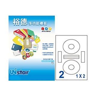 【Unistar 裕德】白色光碟圓標貼紙 UH117(2格 100張/盒)
