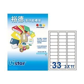【Unistar 裕德】3合1電腦標籤 UH2467(33格 100張/盒)