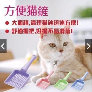 【MATCH】塑膠貓鏟680 顏色隨機出貨(貓砂鏟、礦砂松木砂皆可使用)