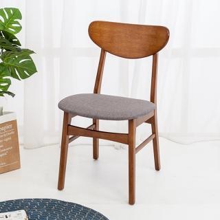 Bernice-恩達實木餐椅/單椅(四入組合)